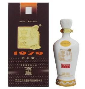 45°白云边1979纪念酒